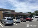 セブン-イレブン岡崎上里2丁目店