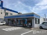 ローソン 岡崎鴨田南町店