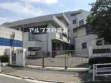 横浜市立大鳥小学校