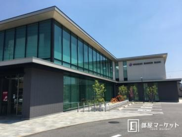 岡崎信用金庫 井田支店の画像1