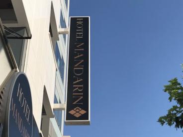 HOTEL MANDARINの画像2