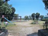 八幡市立みやこ児童公園