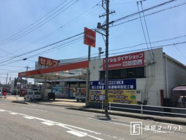 美合燃料(株) 伊賀町給油所の画像1