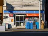ローソン千駄木店