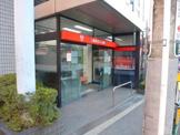 三菱UFJ銀行千駄木支店