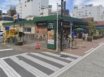 Odakyu OX 小田原店