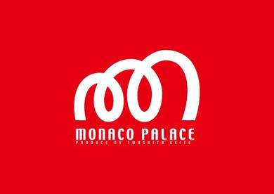 MONACO PALACEの画像2