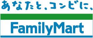 ファミリーマート 神之山西店の画像2
