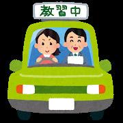 けいゆう自動車学校の画像1