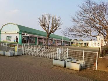 竹園東幼稚園の画像1