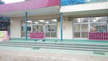 ひたち学院幼稚園