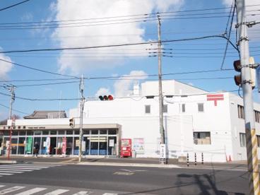 土気郵便局の画像1