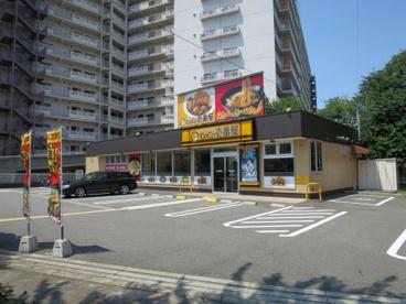 CoCo壱番屋 都島インター店の画像1