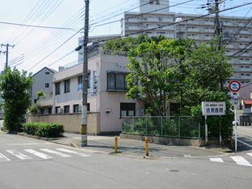 吉見医院の画像1