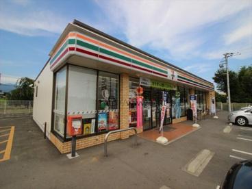 セブン-イレブン粕川中店の画像1