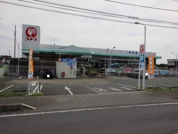 コメリハード&グリーン 粕川店の画像1