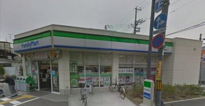 ファミリーマート 尼崎西難波店の画像1