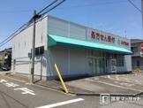 スギ薬局井田店