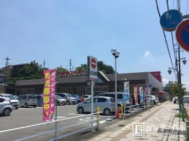 アオキスーパー 伊賀店の画像1