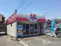 ホワイト急便 伊賀店