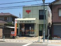 岡崎六供郵便局