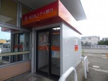 (株)西日本シティ銀行 中尾出張所