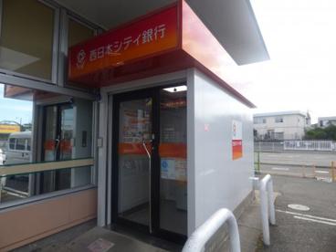 (株)西日本シティ銀行 中尾出張所の画像1