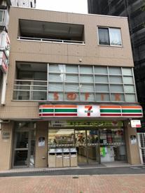 セブン-イレブン 品川大崎3丁目店の画像1