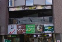 サブウェイ古淵店