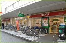 西友 仙川店