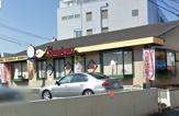 バーミヤン成瀬駅南口店