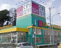 フィットケア・デポ本町田店