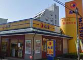 松屋上鶴間店