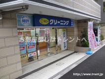 ポニークリーニング 新宿7丁目店