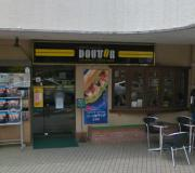 ドトールコーヒーショップ東林間店