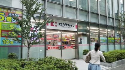 ココカラファイン 麹町店の画像1