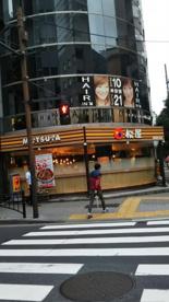松屋 紀尾井町店の画像1