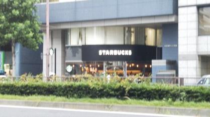 スターバックスコーヒー 麹町店の画像1