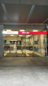 三菱UFJ銀行 麹町支店の画像1