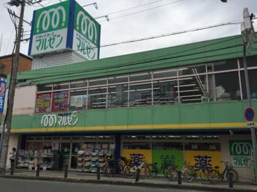 マルゼン箕面店の画像1