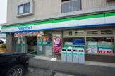 ファミリーマート大田中馬込店