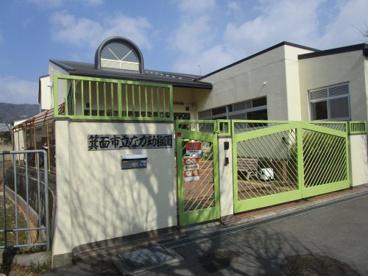 箕面市立幼稚園なか幼稚園の画像2