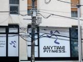 エニタイムフィットネス蕨店