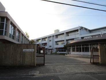 箕面市立南小学校の画像1