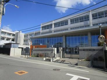 箕面市立 第一中学校の画像3