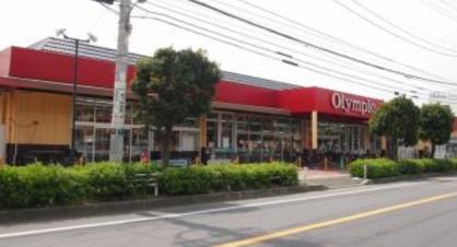 オリンピック 行徳店の画像1