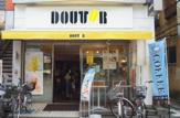 ドトールコーヒーショップ中延駅前店