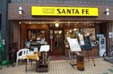 サンタフェ 中延店
