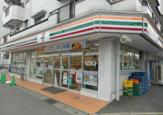セブン‐イレブン 市川南行徳駅前店