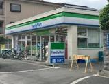 ファミリーマート北区豊島七丁目店